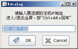 rdesktop-gui